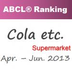 ABCL_eye_cola_rev.20130719