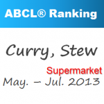 ABCL_eye_Curry-Stew_rev2.20130830