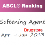 ABCL_eye_Softening Agent_rev.20130809
