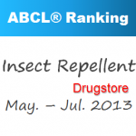 ABCL_eye_Insect Repellent_rev2.20130906