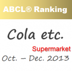 ABCL_eye_Cola_Drink_20140124