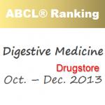 ABCL_eye_Digestive Medicine_20140131