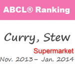 ABCL_eye_Curry-Stew_20140221