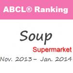 ABCL_eye_Soup_20140228