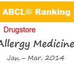 ABCL_20140516_allergymedicine