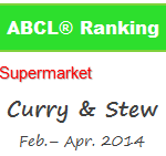 ABCL_20140523_curry-stew