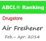 ABCL_20140613_air-freshener