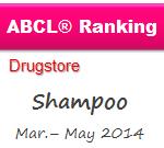 ABCL_20140620_shampoo