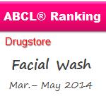 ABCL_20140711_facial-wash