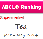 ABCL_20140718_tea
