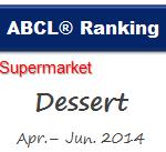 ABCL_20140822_dessert