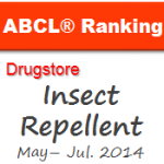 ABCL_20140829_repellent