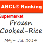 ABCL_20140905_frozen-rice
