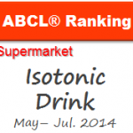 ABCL_20140919_isotonic