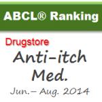 ABCL_20140926_anti-itch
