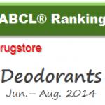 ABCL_20141017_deodorant