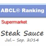 ABCL_20141121_steak