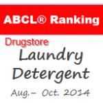 ABCL_20141205_detergent