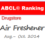 ABCL_20141219_airfreshener