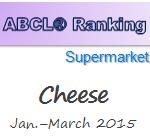ABCL_20150501_eye