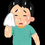 sick_takansyou