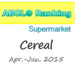 ABCL_20150828_eye
