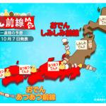 201512_tokiwa_01