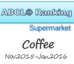 ABCL_20160318_eye