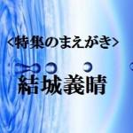 20160510_yuuki_0001