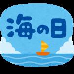 20160711-hansoku
