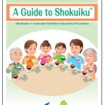 4「第3次食育推進基本計画」Guide to Shokuiku