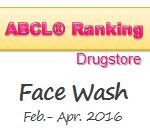 ABCL_20160701_eye