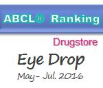 ABCL_20160916_eye