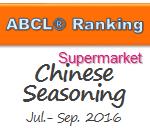 ABCL_20161125_eye