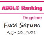 ABCL_20161202_eye