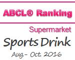 ABCL_20161209_eye