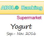 ABCL_20170127_eye