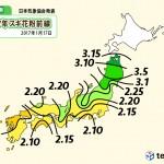 tenki-pollen-expectation-image-20170117-01