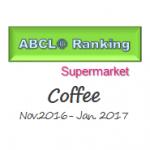 ABCL_20170331_eye