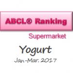 ABCL_20170505_eye