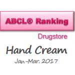 ABCL_20170512_eye