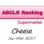 ABCL_20170519_eye