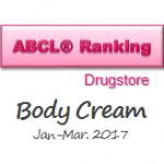 ABCL_20170526_eye