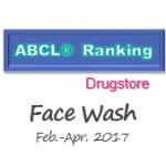 ABCL_20170616_eye