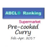 ABCL_20170623_eye
