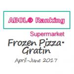 ABCL_20170804_eye