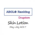 ABCL_20170915_eye