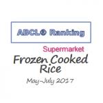 ABCL_20170922_eye
