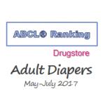 ABCL_20170929_eye