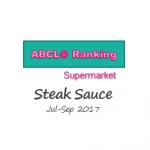 ABCL_20171103_eye